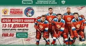 БК «Лига Ставок» дарит 15-процентную скидку на билеты на матч Россия — Финляндия