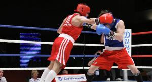 Букмекерские конторы для ставок на боксерские поединки