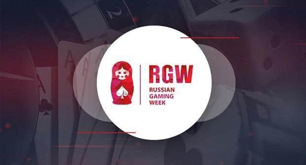 Открыта продажа билетов на Russian Gaming Week 2019
