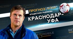 Прогноз и ставка на матч Анжи — Спартак 8 декабря 2018