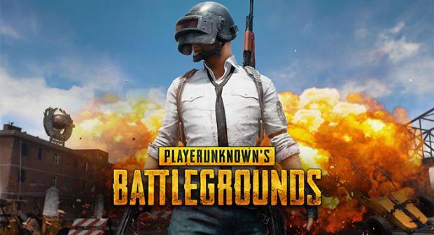 Ставки на PUBG (PlayerUnknown's Battlegrounds)