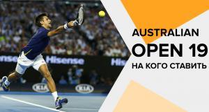 На кого ставить на Australian Open-2019