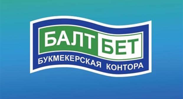 Регистрация в БК «Балтбет»