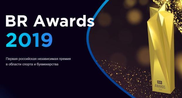 «Рейтинг букмекеров» выбирает лучших в российском букмекерском бизнесе