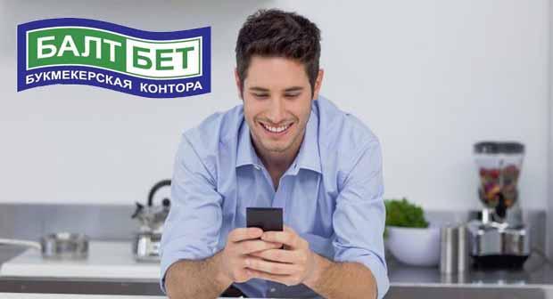 Верификация в БК «БалтБет»