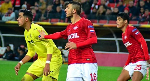 Вильярреал — Спартак и еще два футбольных матча: экспресс дня на 13 декабря 2018