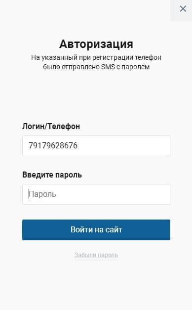 БК Зенит заполнение личных данных