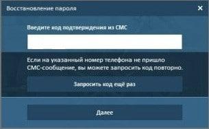 приложение фонбет восстановить