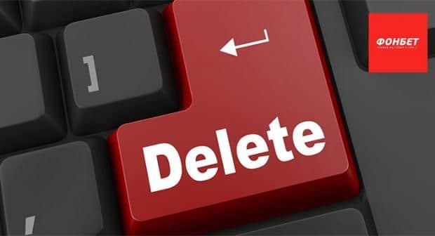 Как удалить аккаунт в «Фонбет»
