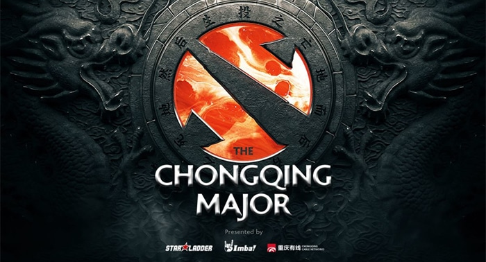 Прогноз на The Chongqing Major 2019