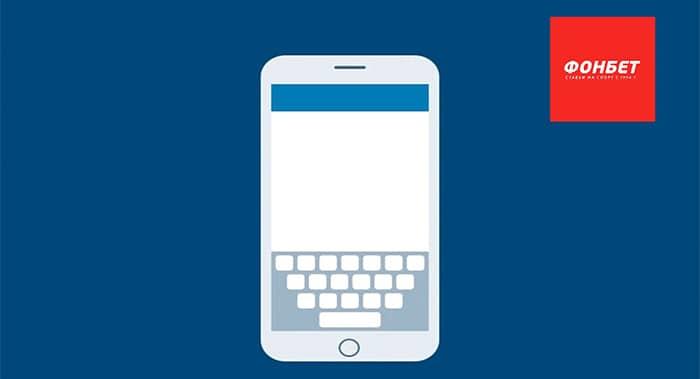 Скачать фонбет приложение на нокиа с5 [PUNIQRANDLINE-(au-dating-names.txt) 30