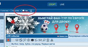 Восстановление пароля и номера счёта в БК «Марафон»
