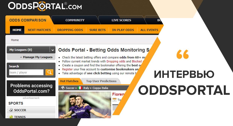 Сайт с онлайн прогнозами на спорт приложения для игры на спортивных ставках
