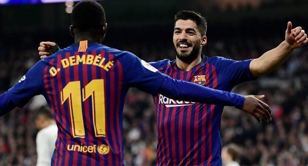 Реал Мадрид – Барселона ставка