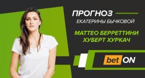 Видеопрогноз и ставка на матч Берреттини — Хуркач 20 марта 2019 года