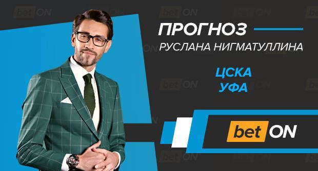 Яндекс прогноз спорта транспортный налог в саратовской области в 2014 году ставки