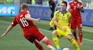 Прогноз и ставка на матч Люксембург – Украина 25 марта