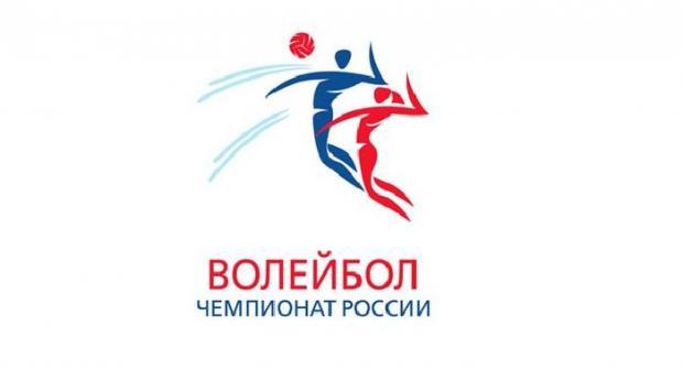 Прогноз и ставка на российскую волейбольную Суперлигу-2018/19