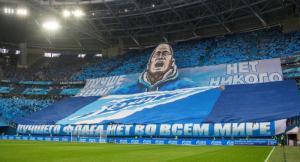 Прогноз и ставка на матч Зенит — Оренбург 31 марта 2019