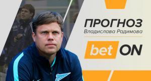Прогноз и ставка на матч Ахмат — Локомотив 13 апреля