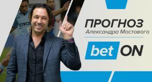 Прогноз и ставка на матч Спартак — ЦСКА 6 апреля 2019