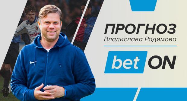 Динамо — Крылья Советов — прогноз и ставка на 20 апреля 2019