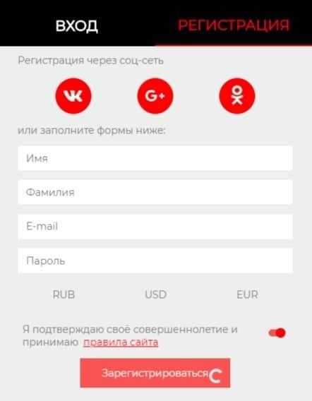 Drabet регистрация в бк