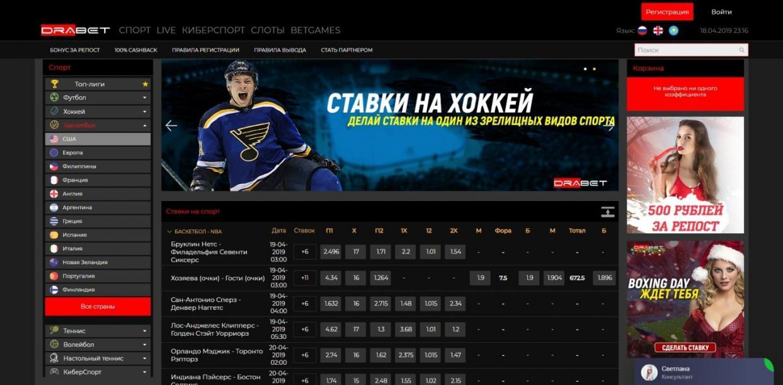 Сайты для ставок на спорт список как заработать деньги в рулетке в интернете