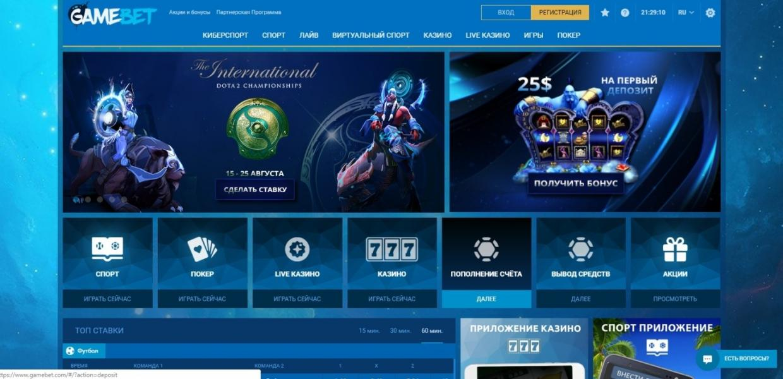 Gamebet сайт