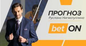 Прогноз и ставка на матч Оренбург — Ахмат 8 апреля 2019 года