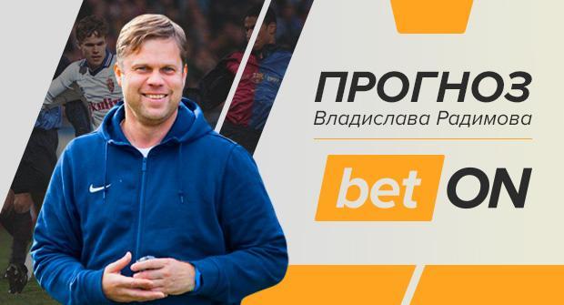 Прогноз и ставка на матч Краснодар — Крылья Советов 6 апреля 2019