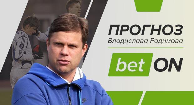 Прогноз и ставка на матч Ростов — Локомотив 24 апреля 2019
