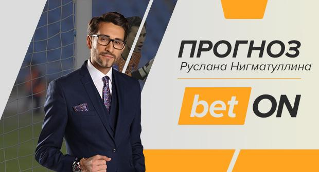 Ростов — Спартак — прогноз и ставка на матч 14 апреля 2019 года