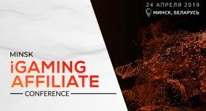 В Беларуси пройдет первая конференция, посвященная партнерскому маркетингу в гемблинге