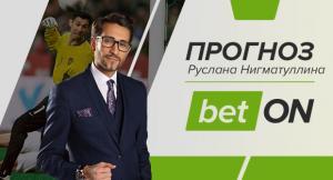 Прогноз и ставка на матч Краснодар — Рубин 26 мая 2019 от Руслана Нигматуллина