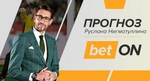Прогноз и ставка на матч Локомотив — Уфа 26 мая 2019 от Руслана Нигматуллина