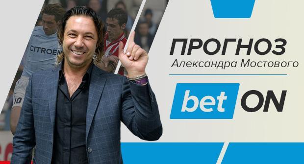 Оренбург — Спартак: прогноз и ставка на 26 мая 2019 от Александра Мостового