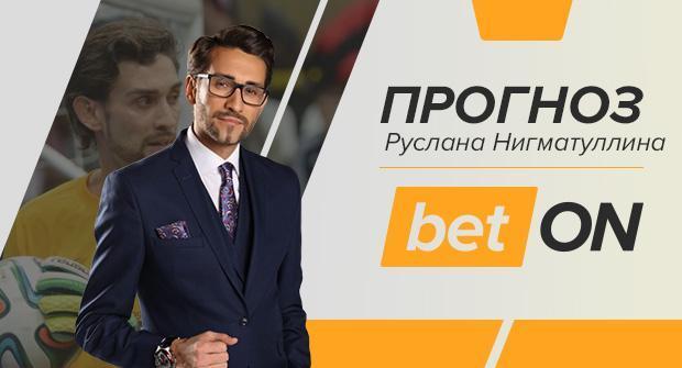 Спартак – Уфа: прогноз и ставка на 12 мая 2019 от Руслана Нигматуллина