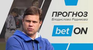 Прогноз и ставка на матч ЦСКА — Ахмат 18 мая 2019 от Владислава Радимова