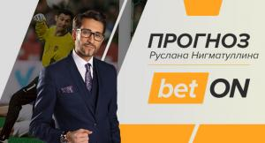 Прогноз и ставка на матч Томь — Уфа 2 июня 2019 от Руслана Нигматуллина