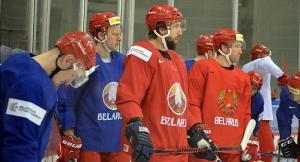 Прогноз и ставка на матч Беларусь – Южная Корея 05 мая 2019