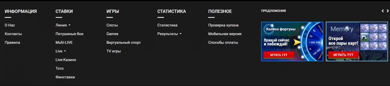 XpariBet сайт