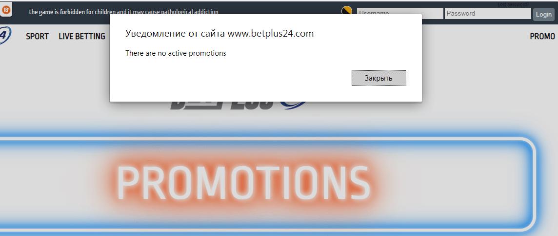 BetPlus24 бонусы