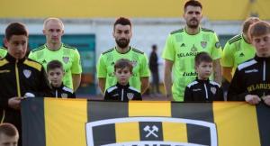 Прогноз и ставка на матч Витебск — Шахтёр Солигорск 26 мая 2019 года