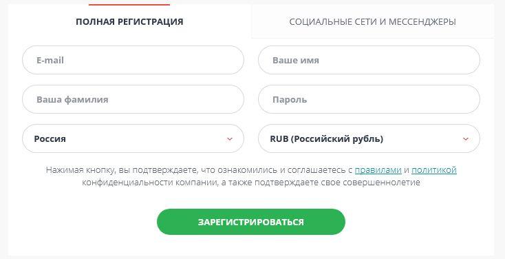 22бет регистрация