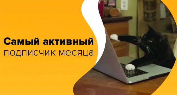 BetOn разыгрывает 4500₽ за активность в нашем сообществе «Вконтакте»