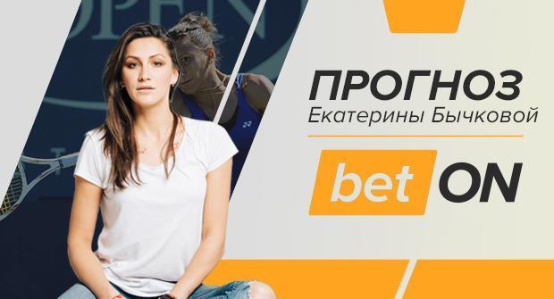 Никулеску — Мария: видеопрогноз и ставка на 12 июня 2019 от Екатерины Бычковой