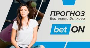 Кузьмова — Шарапова: видеопрогноз и ставка на 18 июня 2019 от Екатерины Бычковой