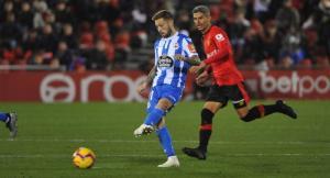 Депортиво — Мальорка и еще два футбольных матча: экспресс дня на 20 июня 2019 года
