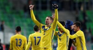 Прогноз и ставка на матч Казахстан – Сан-Марино 11 июня 2019